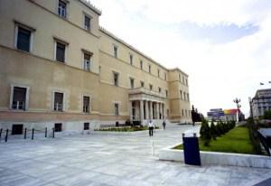 Καταδίκη του ΟΗΕ για την μνημονιακή κυβέρνηση της Ελλάδας